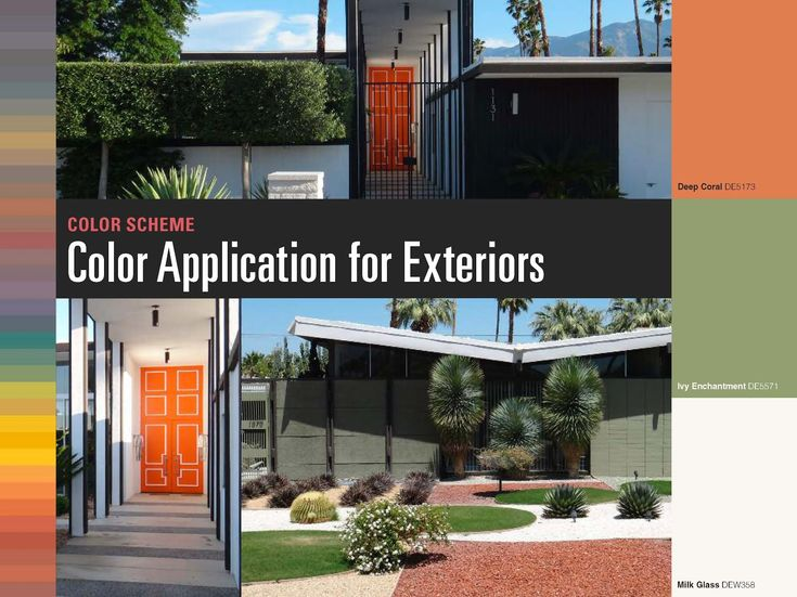 mid+century+modern+exteriors | Mad for Mid-Century: Mid-Century Modern Color Palette Trends
