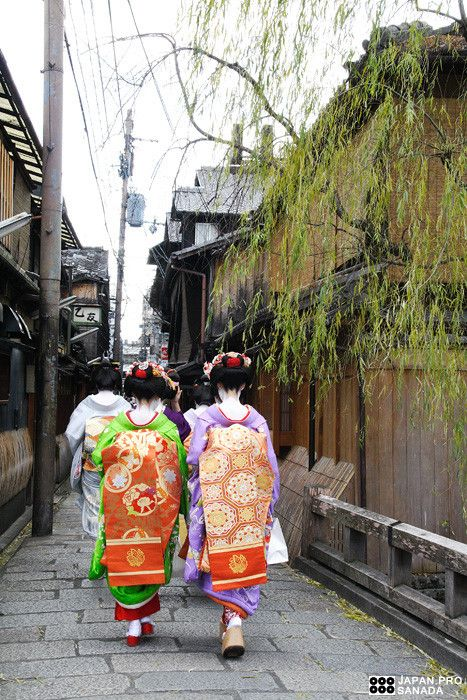 We saw geishas in Kyoto, Japan.