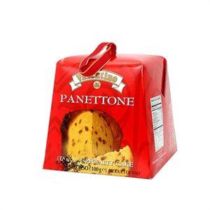 Valentino Panettone mini Gift Box
