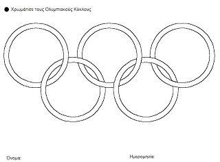Ελένη Μαμανού: Ζωγραφιές για τους Ολυμπιακούς Αγώνες