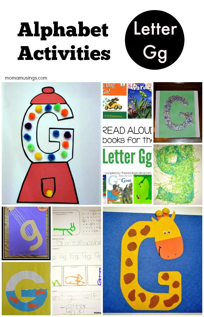 Letter of the Week! Letter G activities and crafts for Preschool and Kindergarten.