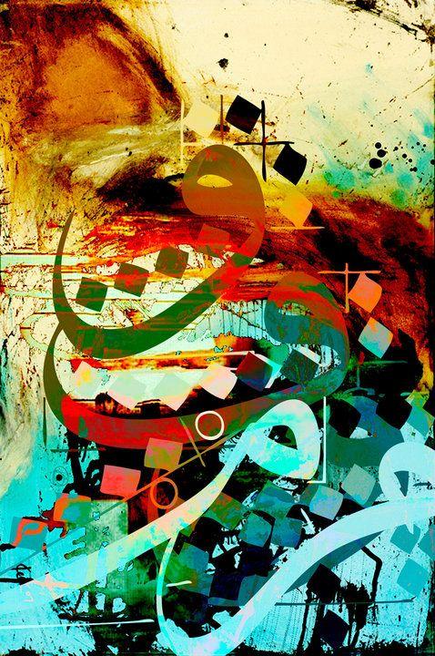 Khalid Shahin, Calligraphic Works