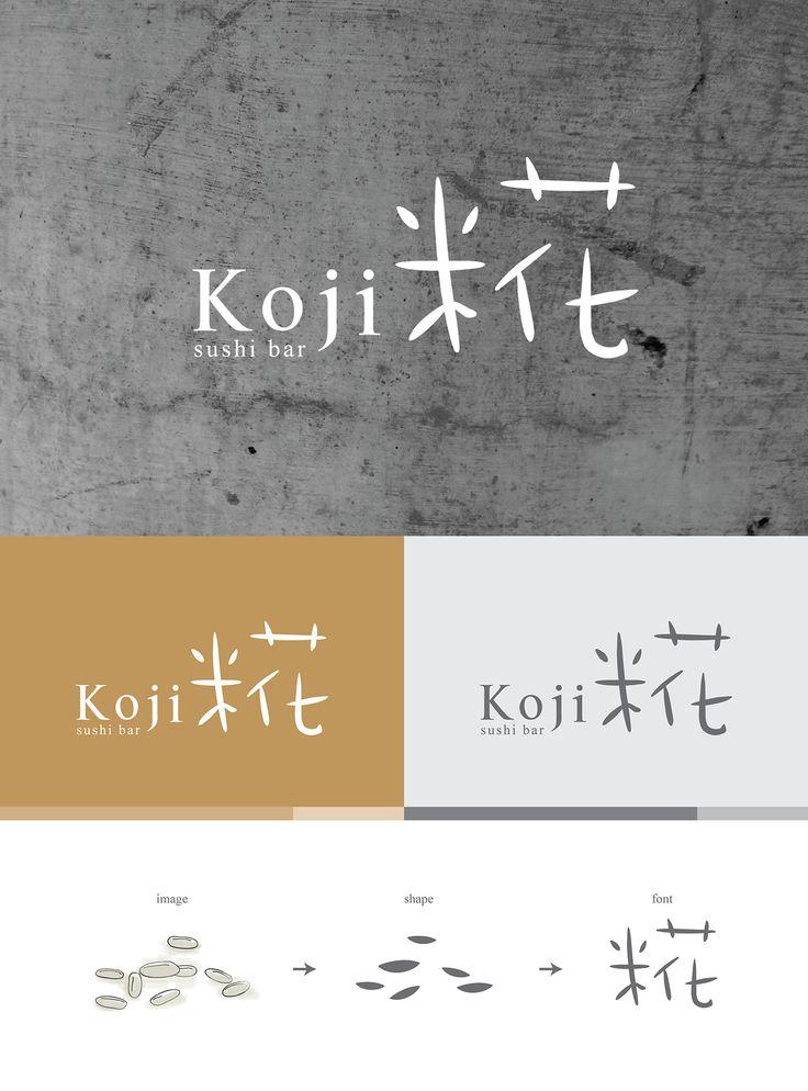 Koji Sushi Bar on Behance