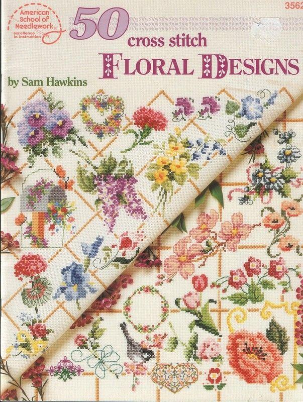 Вышивка цветочного рисунка