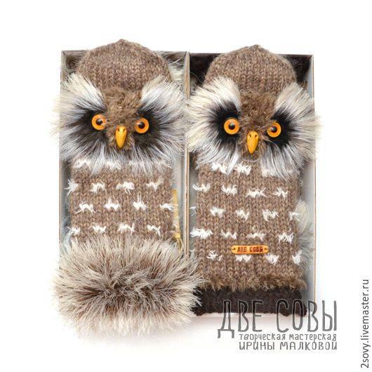 Купить Варежки Совы - коричневый, сова, совы, совушка, совёнок, варежки сова, варежки совы