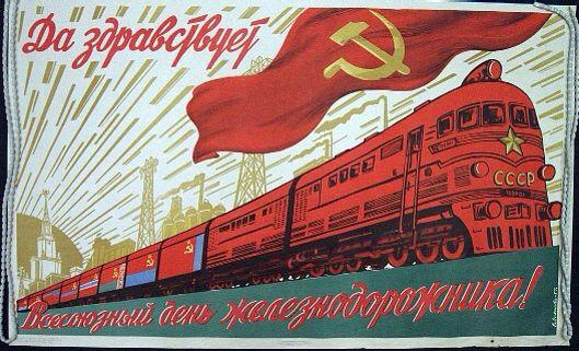 Sovietnpropaganda