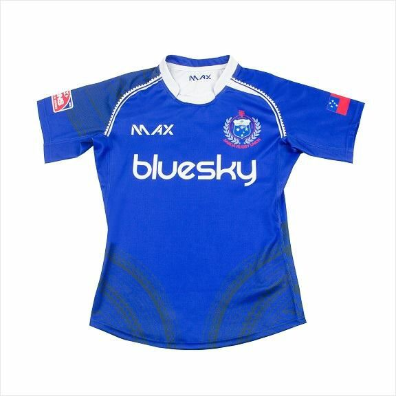 @SamoaRugby: #Samoa7s 2015 Official @WorldRugby7s Jersey now available for NZ & Australia via @shopsamoa http://t.co/G6tWqcRa2k http://t.co/3UMIbgZwF3