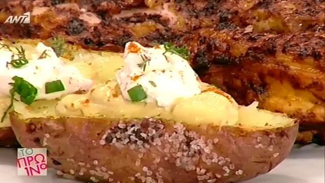 Κοτόπουλο μπάρμπεκιου και γεμιστές ψητές πατάτες