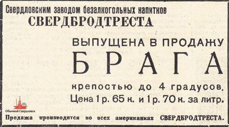 "ЖУРНАЛ ""ТАРА И УПАКОВКА"" - ГОСТЕВАЯ КНИГА"