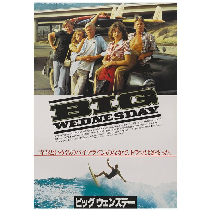 """""""Big Wednesday"""" Japanese Movie Poster 