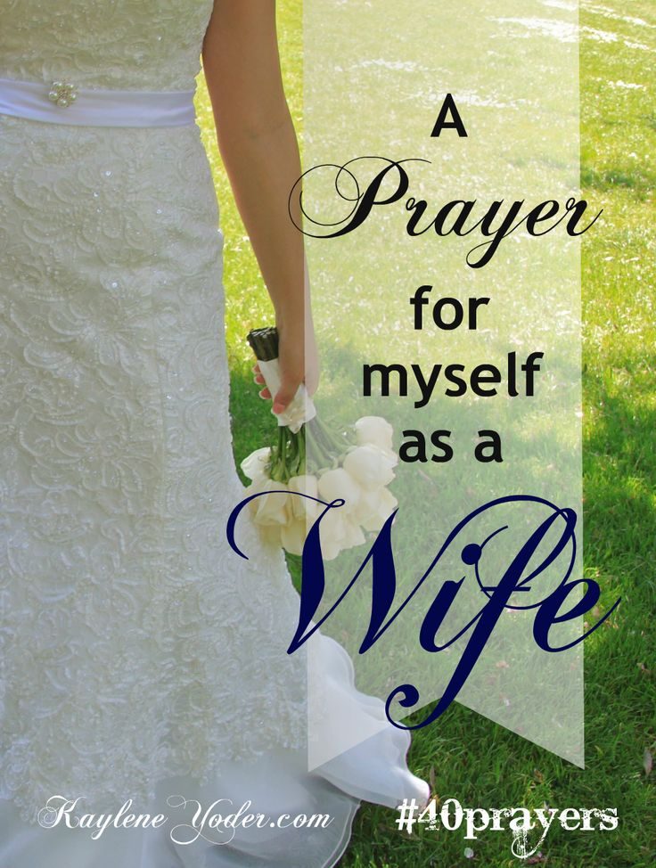 Father, make me the wife of my husband's dreams. Work in me and make me new. Amen #40prayers