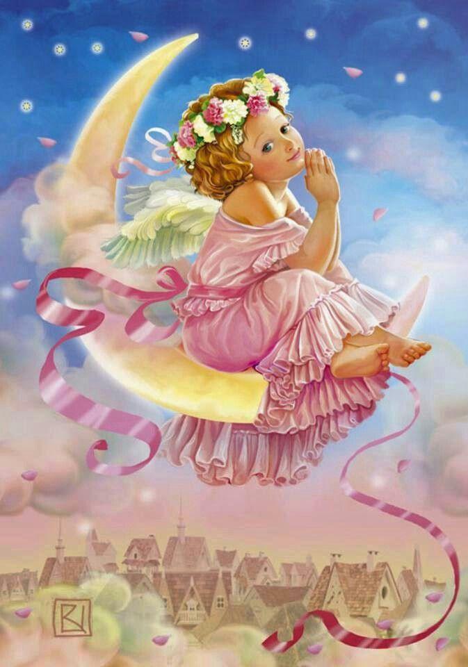 Доброго дня принцесса открытки