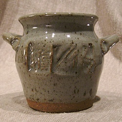Gray Planter Jar with Handles - SOLD