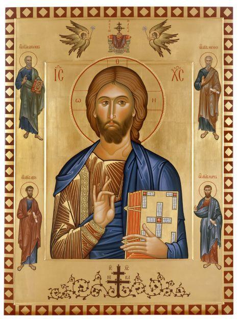 Господь Вседержитель и четыре Евангелиста