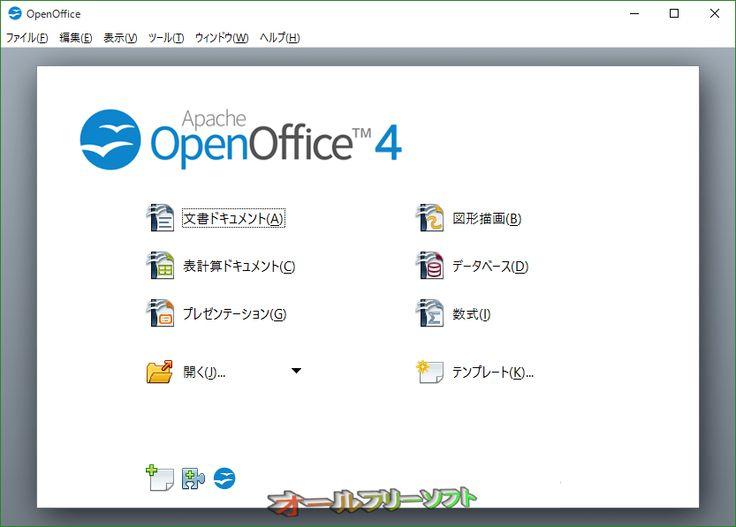 Forex spreadsheet openoffice
