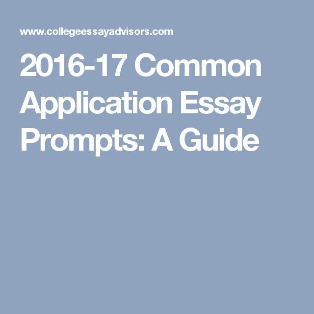 Columbia admissions essay prompt