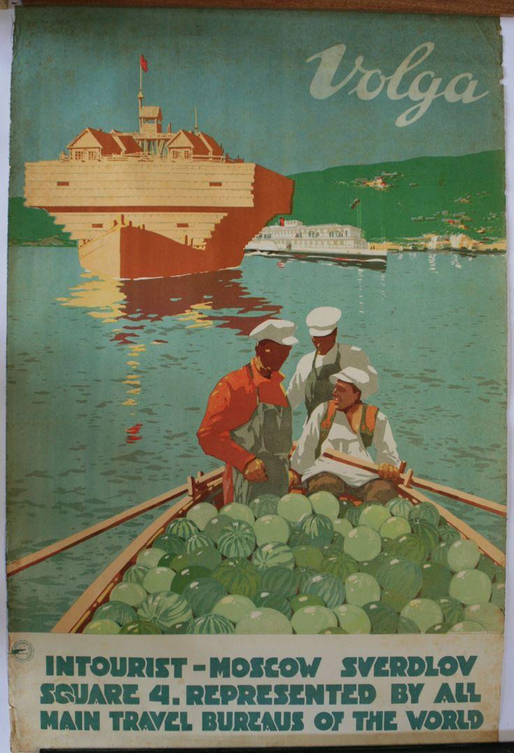 Старые открытки туризм, год