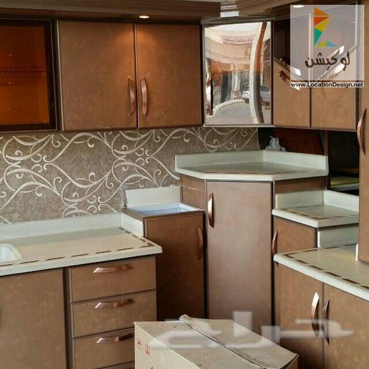 Buy Modular Kitchens And Wardrobes In Gurgaon Delhi Ncr: احدث ديكورات مطابخ صغيرة 2017