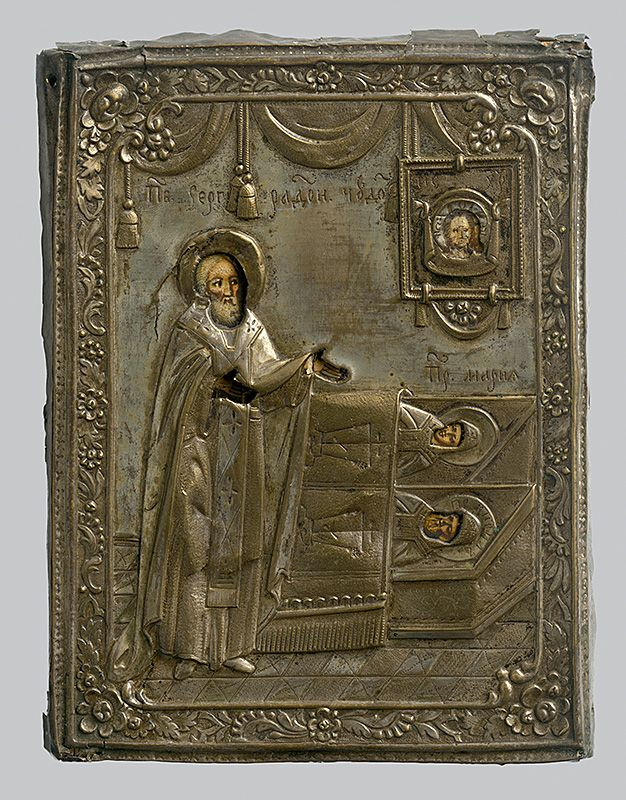 Bishop, Russian Iconography, 1775/1800. Slovak National Gallery, CC BY
