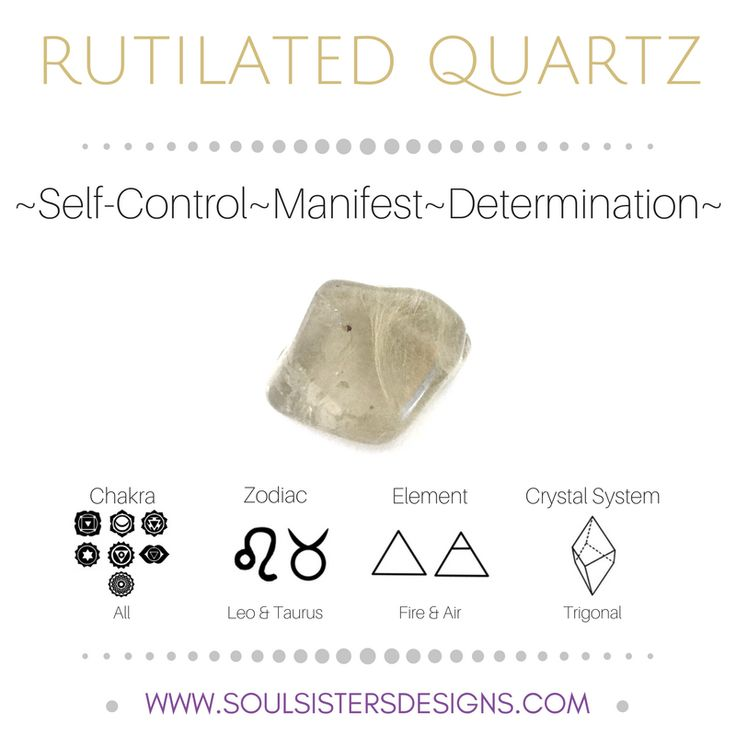 Metaphysical Healing Properties of Rutilated Quartz, including associated Chakra, Zodiac and Element, along with Crystal System/Lattice to assist you in setting up a Crystal Grid. Go to https://www.soulsistersdesigns.com/rutilated-quartz to learn more!