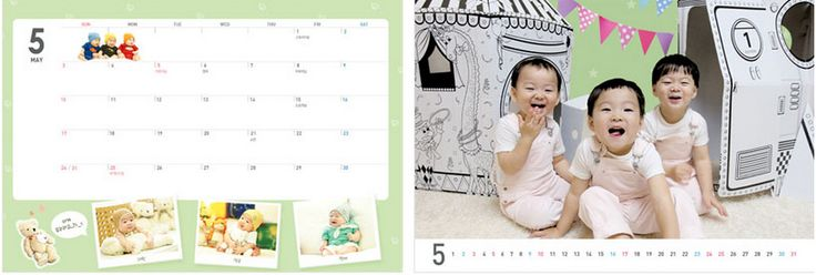 Daehan, Minguk, Manse calendar - May 2015