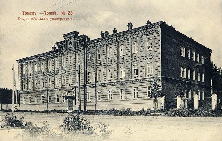История - Город.томск.ру