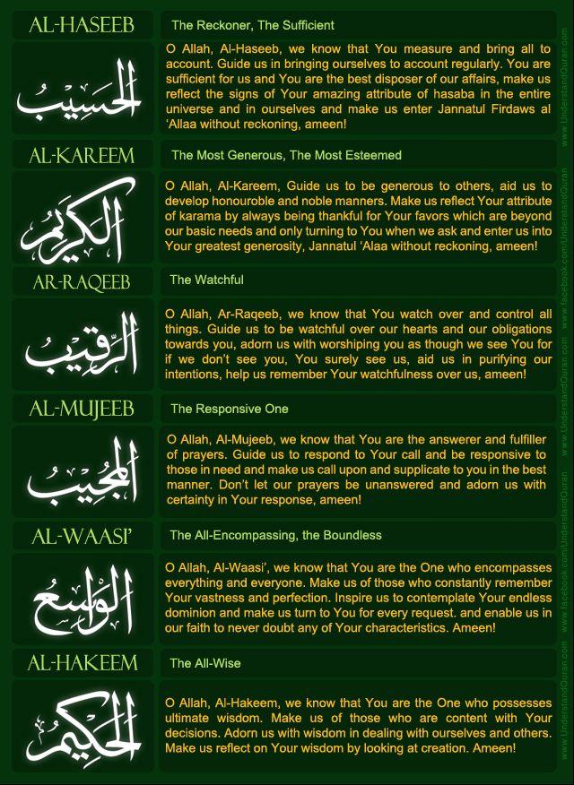 Understand Quran Academy: Names of Allah! Dua's 7