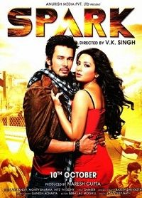 Starring – Rati Agnihotri, Mansha Bahl, Rajneesh Duggal Director – V.K. Singh Genre – Action Movie Info – http://www.imdb.com/title/tt3893476 Movie Description – Not Available Views - 4,699 views Ratings - (No Ratings Yet) Spark 2014 Hindi Movie Watch Online Host Server 1 – Flash Player...