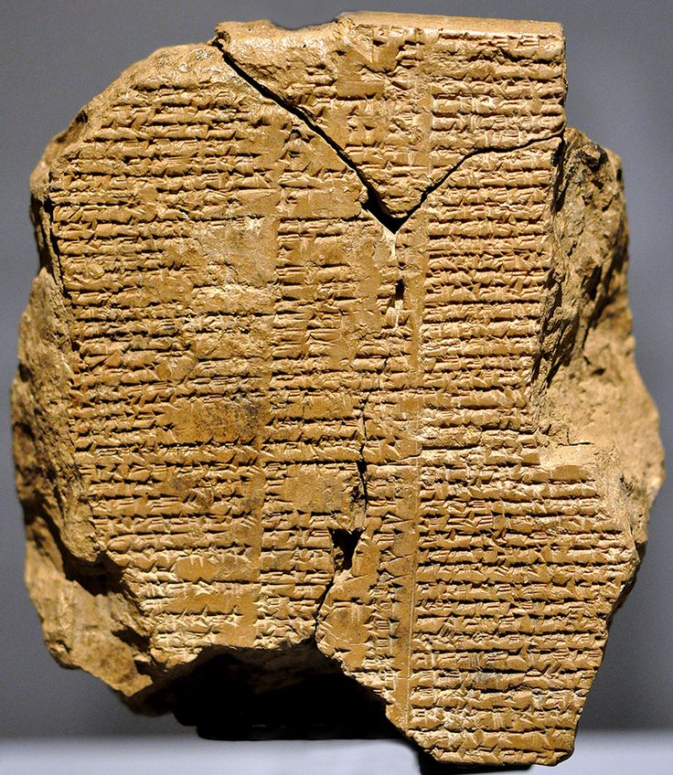 the epic of gilgamesh vs the Thus, there is no firm or consistent principle guiding the creation of poetry in mesopotamia all in all, it demonstrates only a sense of elevated language suitable for the grand occasions at and about which the verse was sung, and while there is a rhythm, there's no discernible meter b the epic of gilgamesh and the bible.