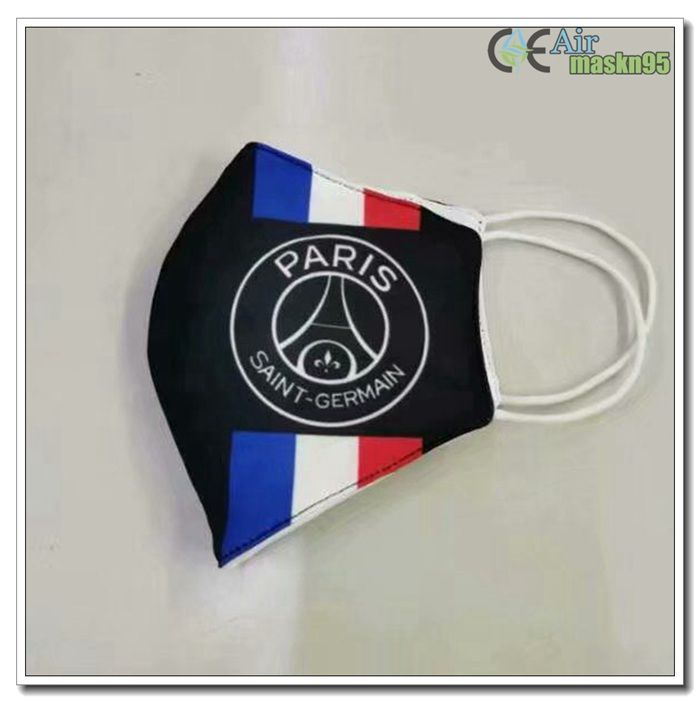 Foldable Psg Jordan Face Mask For Football Walmart Amazon In 2020 Football Facemask Psg Face Mask