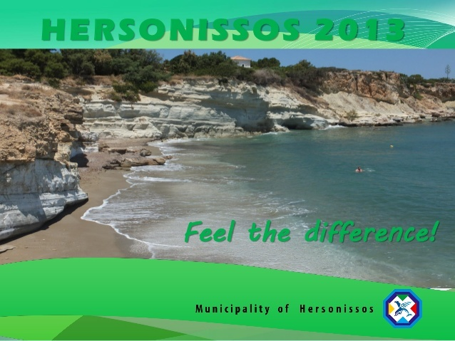 #Hersonissos #Destination #Tourism #Profile #crete