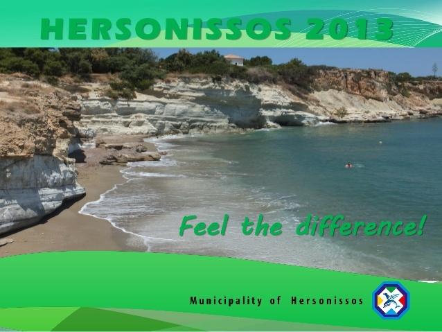 #Hersonissos #Destination #Tourism #Profile #crete