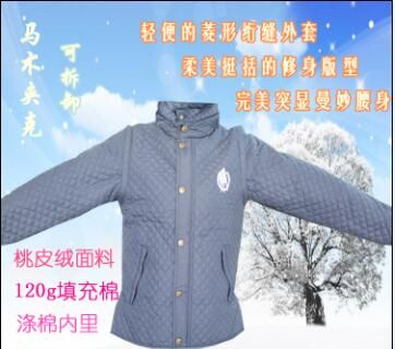 high quality horse riding jacket