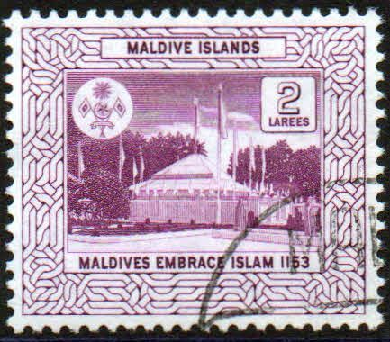 Maldive Islands Stamps 1964 Maldives Embrace Islam SG 20A Fine Used Scott 19 Other British Commonwealth Empire and Colonial stamps for sale Here