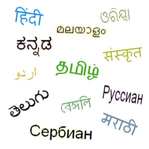 The Languages of India belong to several language families, the major ones being the Indo-Aryan languages spoken by 73% of Indians and the Dravidian languages spoken by 24% of Indians. Other languages spoken in India belong to the Austroasiatic, Tibeto-Burman, and a few minor language families and isolates