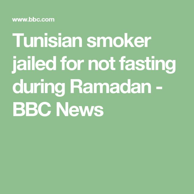 Tunisian smoker jailed for not fasting during Ramadan - BBC News