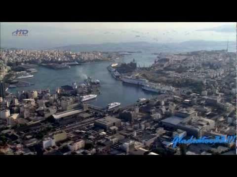 """Η Ελλάδα από ψηλά """"Aerial viewing of Greece """"    Είναι μια από τις ομορφότερες χώρες του κόσμου και για μας η πιο όμορφη. Ένα εντυπωσιακό βίντεο παρουσιάζει τις απίστευτες ομορφιές της χώρας μας όπως φαίνονται από ψηλά. Παραγωγή: Σταύρος Νιάρχος, 2003"""