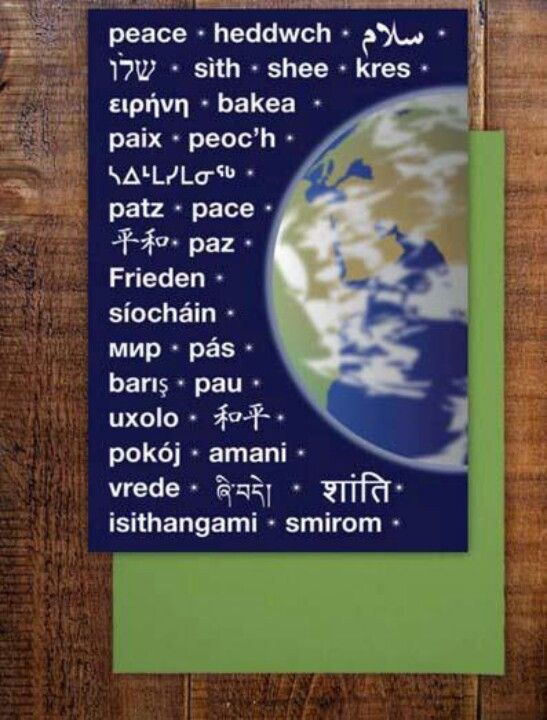 I love languages and currently i speak 4 fluently, but i'm striving for more!