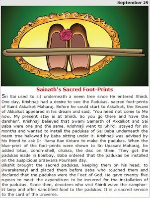 Sai Picture gallery: Short stories with Great Morals from Shri Sai Satcharitra