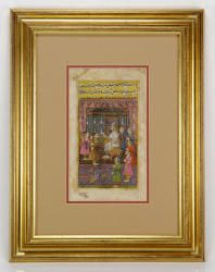 7076 - 18th/ 19th C. Persian Illuminated Page Painting Autumn Estate Auction   Official Kaminski Auctions