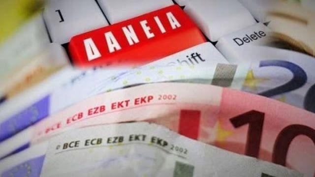 Πιερία: Πώς θα ρυθμίσετε «κόκκινο δάνειο» και θα βγείτε απ...