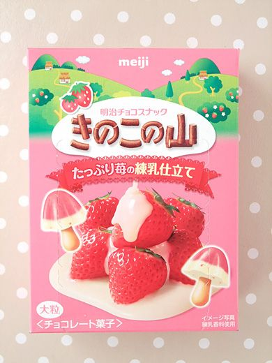 Meiji Strawberries and Cream Kinoko no Yama packaging design