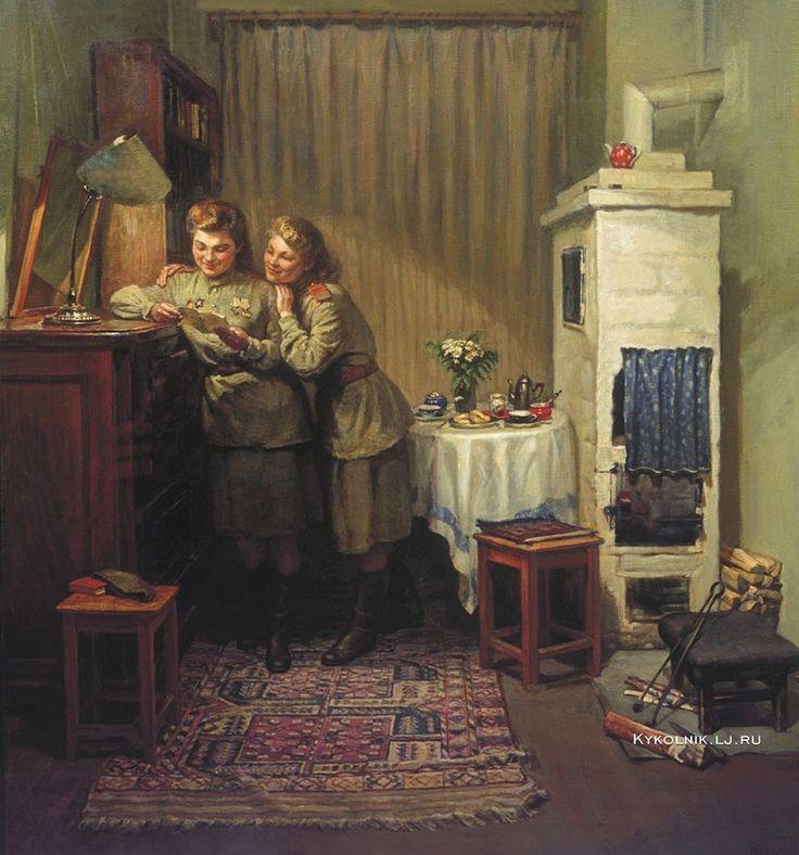 1945 Рянгина Серафима Васильевна (1891-1955) «Подруги».