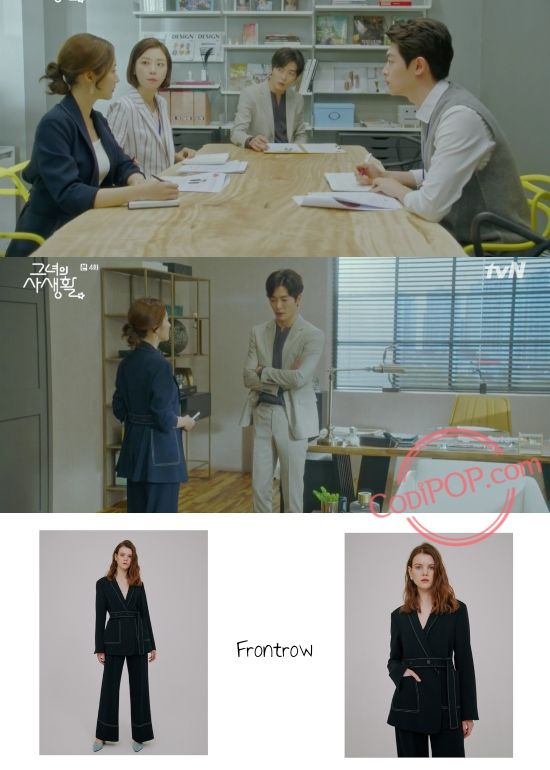 Park Min-young's Fashion in Korean Drama 'Her Private Life