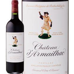 シャトー・ダルマイヤック | ワイン通販のENOTECA(エノテカ)