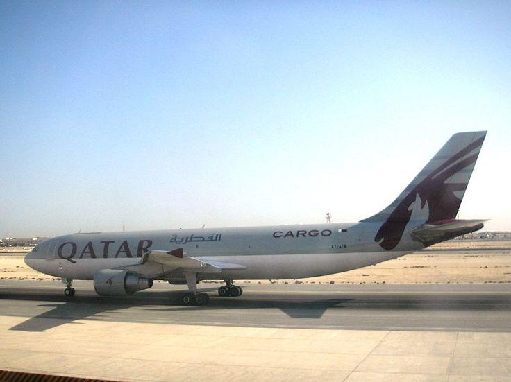 World Airline Awards: Qatar Airways und die Top 25 der besten Airlines 2015 von Falk Werner · http://reisefm.de/luftfahrt/top-25-der-besten-airlines-2015-world-airline-awards/ · Qatar Airways ist die beste Airline der Welt; laut der weltgrößten Passagierumfrage, den World Airline Awards, der britischen Firma Skytrax.