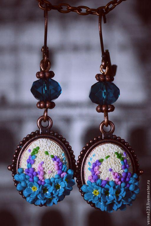 """Серьги """"Аромат Весны"""" - голубой,серьги,серьги с цветами,незабудки,серьги ручной работы"""