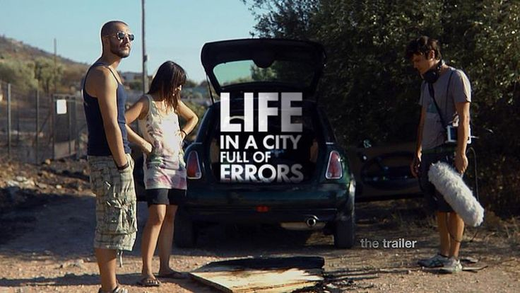 The Project - Life in a City Full of Errors