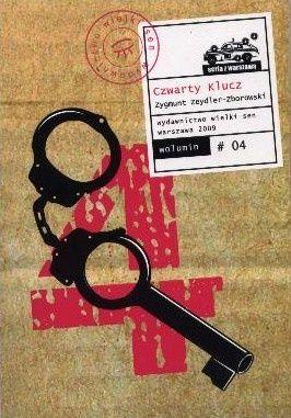 1 | Studio Sztuki - http://studiosztuki.com.pl/galeria-2/1-2/