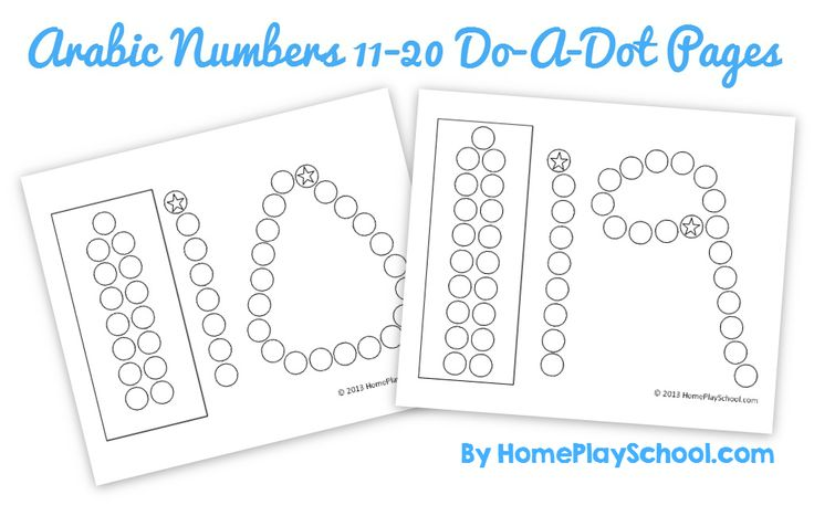 #Arabic Numbers 11-20 Do-a-Dot Pages (١١ to ٢٠) - a FREE printable from HomePlaySchool